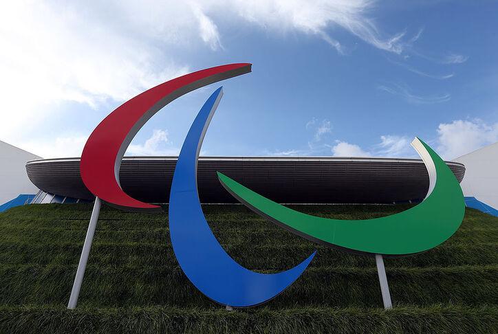 Logotipo dos Jogos Paraolímpicos